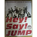 Hey!Say!JUMP �J�����_�[ 2010.4��2011.3 �E�W���j�[�Y���������F ([�J�����_�[])