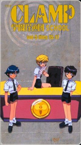 Clamp School 5 [Import]