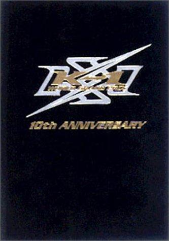 K-1 ワールドグランプリ 10年の軌跡 DVD完全封入版BOXセット