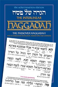 Schottenstein Edition Interlinear Haggadah