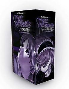 Das Bildnis der Petit Cossette - Vol. 1 (OmU) [Collector's Edition] [2 DVDs]
