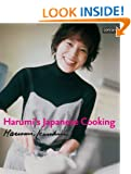 Japanese Cooking (Conran Octopus Cookery)