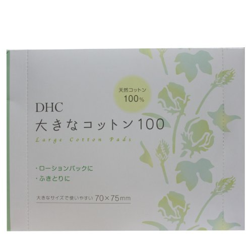 DHC大きなコットン100