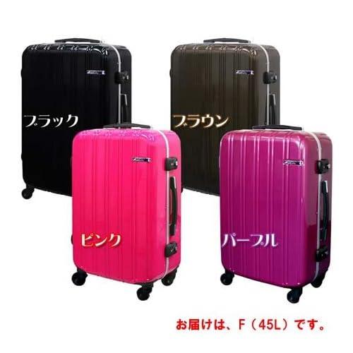 gowell(ゴーウェル) 「軽量細アルミフレーム」4輪PCスーツケース(2~4泊目安) ブラウン Fサイズ 8255BR