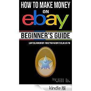 how to make account anoymus in ebay