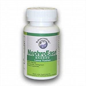 NephroEase - 60 capsules