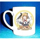 キャラクターマグカップ「パルフェ ショコラ Second Brew」花鳥玲愛