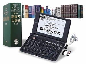 SEIKO IC DICTIONARY SR-E10000 (22コンテンツ, 英語充実モデル, 音声対応, シルカカードレッド対応)