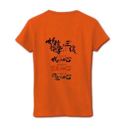 ビリー・ヘリントン 妖精哲学の三信&新日暮里 リブクルーネックTシャツ Videos ビリー・ヘ