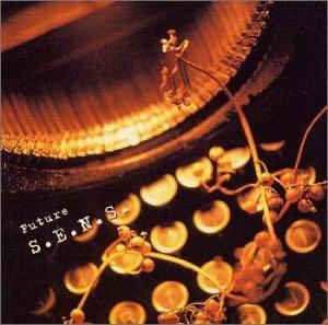 Future 二千年の恋 オリジナル・サウンドトラック
