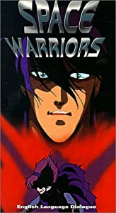 Space Warriors [VHS]