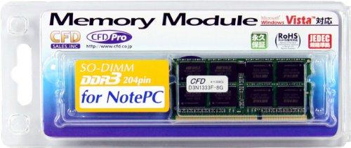 シー・エフ・デー販売 ノートパソコン用メモリ DDR3-SODIMM PC3-10600 CL9 512x8Mbit 2Bank 8GB 1枚組 D3N1333F-8G