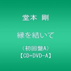 ����������(��������A)(DVD�t)
