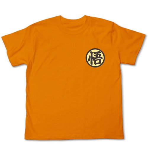 Dragon Ball Kai Son Goku T-Shirts - Orange M Size