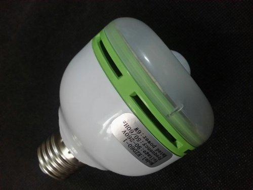 Cozyswan® White E27 24 Led Motion Sensor Light Bulb(6W 110V)