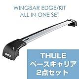 THULE(スーリー) アクセラ専用ベースキャリアセット(ウイングバー エッジ9592+キット3069) 5ドア(スポーツ) H21/6~ BL#