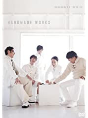 バナナマン×東京03『handmade works live』