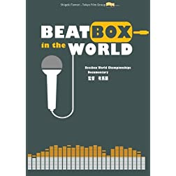 Beatbox in the World