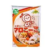 お鍋に!マロニーちゃん(220g)  太麺タイプ