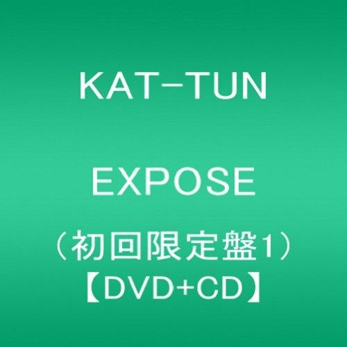 EXPOSE(初回限定盤1)(DVD付)
