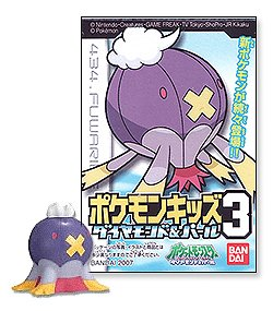 Pokemon Kids Diamond & Pearl Series 3 Mini Figure:434 Drifblim--(japanese Import) ***Free Domestic Standard Shipping for This Item!***