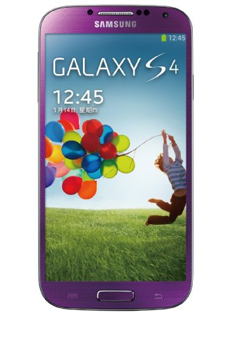 New Samsung Galaxy S4 S Iv Gt-I9500 3G Hspa (Factory Unlocked) 16Gb Purple Phone My Gn & Fast Shipping front-1015677