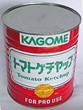 【中華食材】カゴメ トマトケチャップ 特級1号缶★★