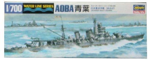 1/700 ウォーターラインシリーズ 青葉 (重巡洋艦) #305