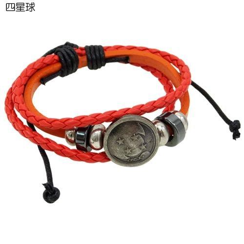 Dragon Ball Z Faux Leather Bracelet One Size Fits Most- Four Star Dragon