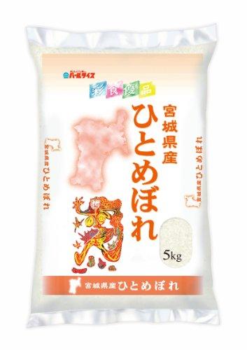 【精米】宮城県産 白米 ひとめぼれ 5kg 平成27年産