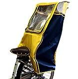 ハローエンジェル ハイバックタイプ リアチャイルドシート レインカバー ザオープン 背面用・後ろ子供座席用