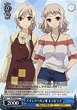 ヴァイスシュヴァルツ アインツベルン家 セラ&リズ(C) Fate/kaleid liner プリズマ☆イリヤ(PISE18) /ヴァイス