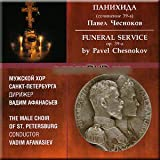 Funeral Service by Pavel Chesnokov - The Male Choir of St. Petersburg
