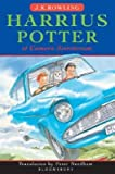 img - for [ Harrius Potter Et Camera Secretorum (Harry Potter) (Latin, English) by Rowling, J K ( Author ) Dec-2007 Hardcover ] book / textbook / text book