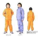 LOGOS(ロゴス) JRレインスーツ・コスモ ブルー 130cm