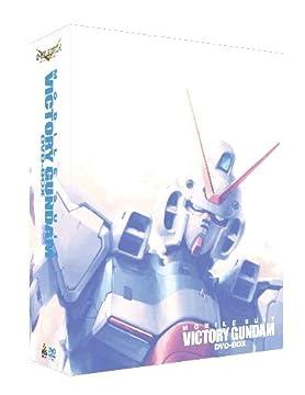 G-SELECTION 機動戦士Vガンダム DVD-BOX 【初回限定生産商品】