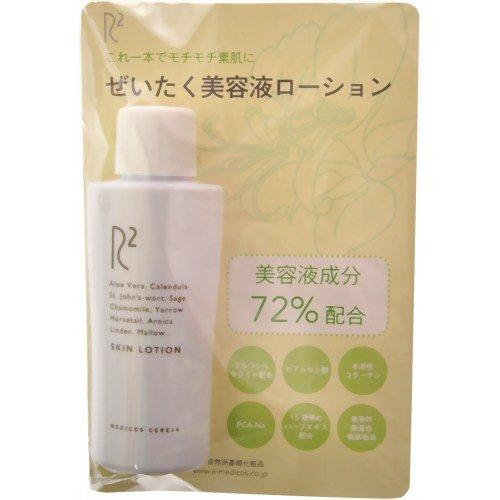 R2 自然派基礎化粧品 スキンローション MF109(超乾燥肌) 50ml