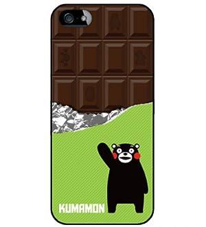 SoftBank au iPhone 5専用 熊本県 ご当地 ゆるキャラ キャラクター くまモン iPhone5 ケース カバー (チョコレートだモン!)