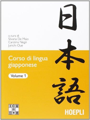 Corso di lingua giapponese 1 PDF