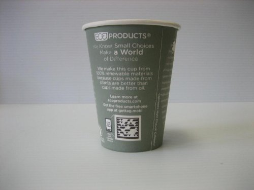 World Art Compostable Hot Cup - 12Oz.