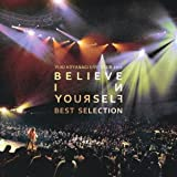 YUKI KOYANAGI LIVE TOUR 2012 Believe in yourself Best Selection(DVD付)