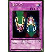 遊戯王カード 【 魔法の筒 】 GS02-JP019-GR【ゴールドレア】 《 ゴールド・シリーズ2010 》