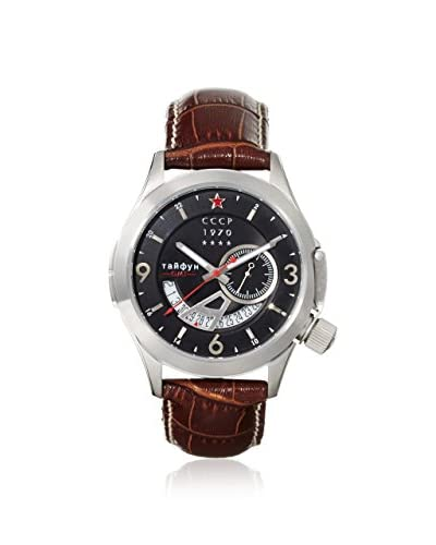 CCCP Men's 7011-01 Shchuka Brown/Black Stainless Steel Watch