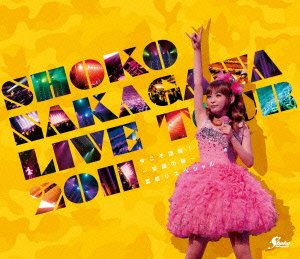 SHOKO NAKAGAWA Live Tour 2011 ' unite now! ~ smiles circle ~ summer special ' [Blu-ray]