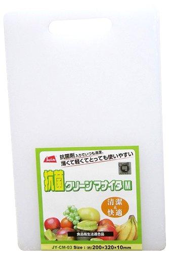 antibatterico-tagliere-pulito-m-jy-cm-03-japan-import-il-pacchetto-e-il-manuale-sono-scritte-in-giap