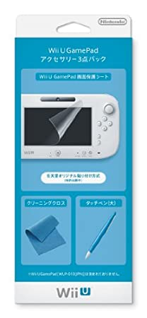 Wii U GamePadアクセサリー3点パック (WUP-A-AS04)