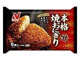 【8パック】 冷凍食品 本格焼おにぎり ニチレイ