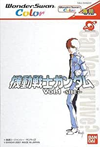 Mobile Suit Gundam Vol. 1 - side7 - (Japanese Import Video Game)