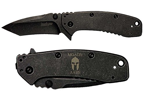 Molon Labe Spartan Helmet v2 engraved Kershaw Cryo II Tanto Blackwash 1556TBW Folding Speedsafe Pocket Knife by NDZ Performance