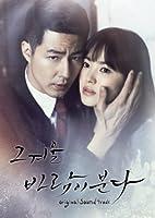 その冬、風が吹く / 韓国ドラマOST (SBS)(韓国盤)